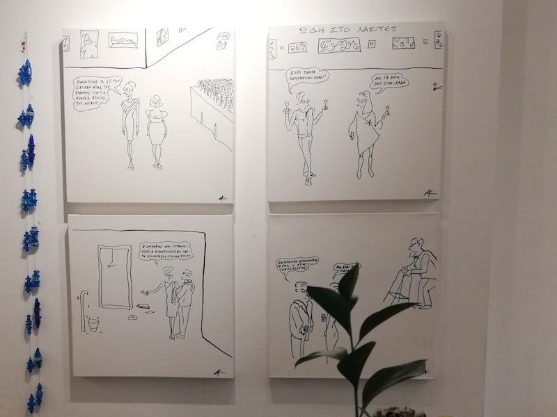 Alexandra Kollaros artworks Ro Art Space Thessaloniki
