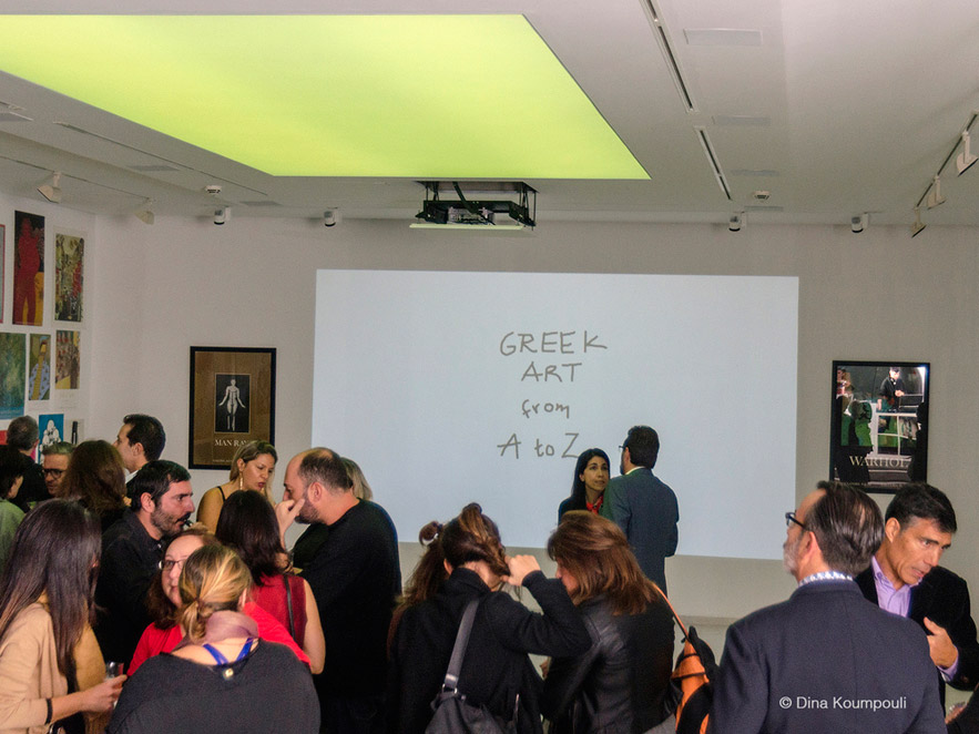 General view of Alexandra Kollaros book launch in Zoumboulakis Gallery