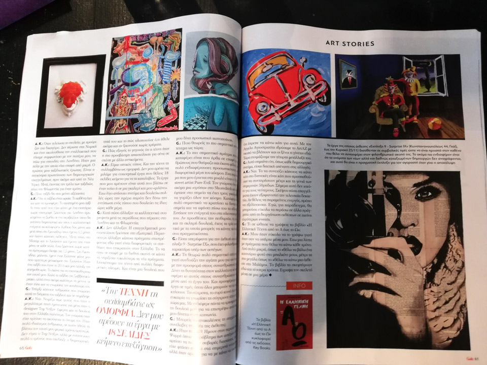 Alexandra Kollaros gala magazine interview