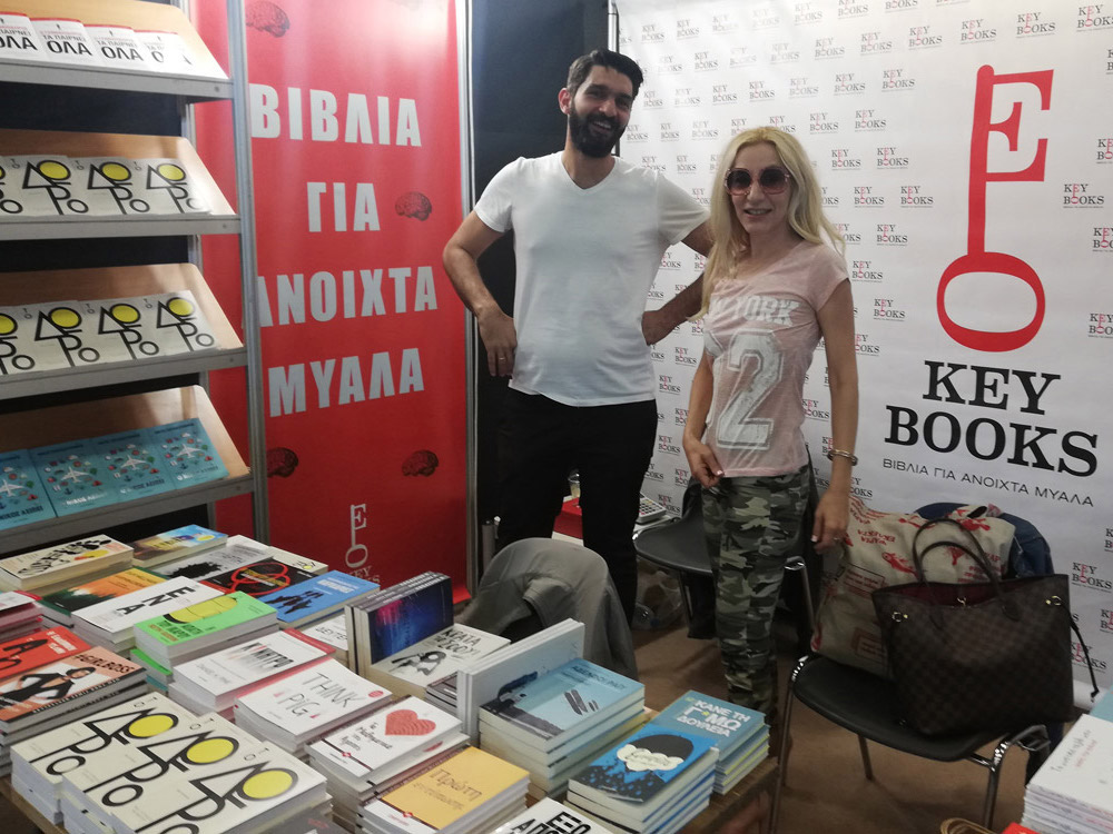Alexandra Kollaros at the Key Books at Thessaloniki Book Fair
