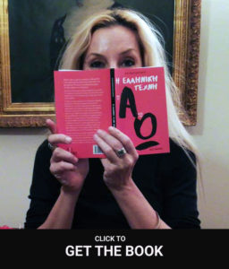 Alexandra Kollaros and her book Greek Art from A to Z